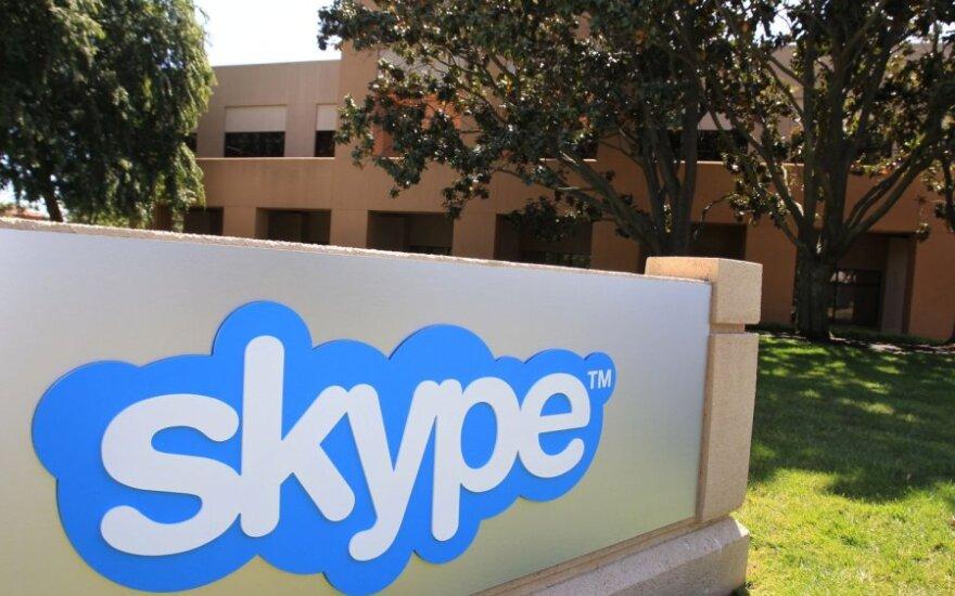 Российские спецслужбы научились прослушивать Skype