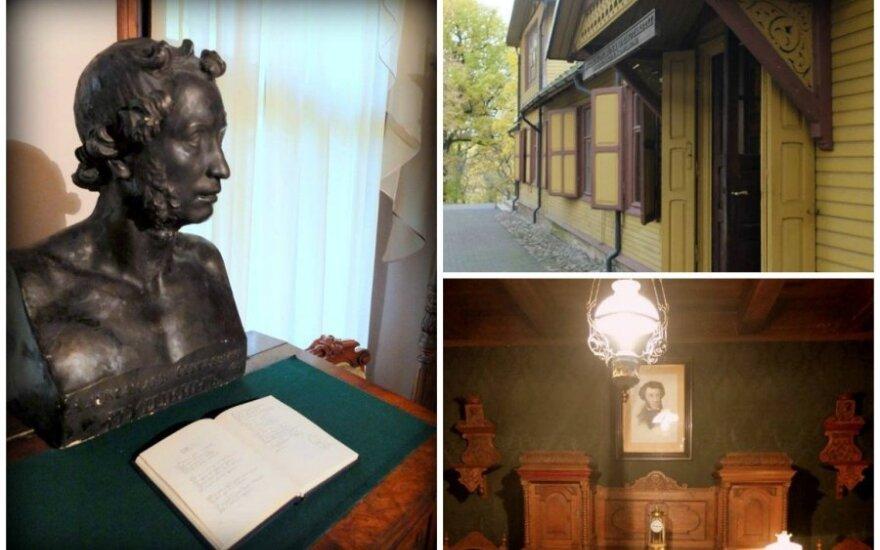 На территории музея А.Пушкина в Вильнюсе обнаружена гробница