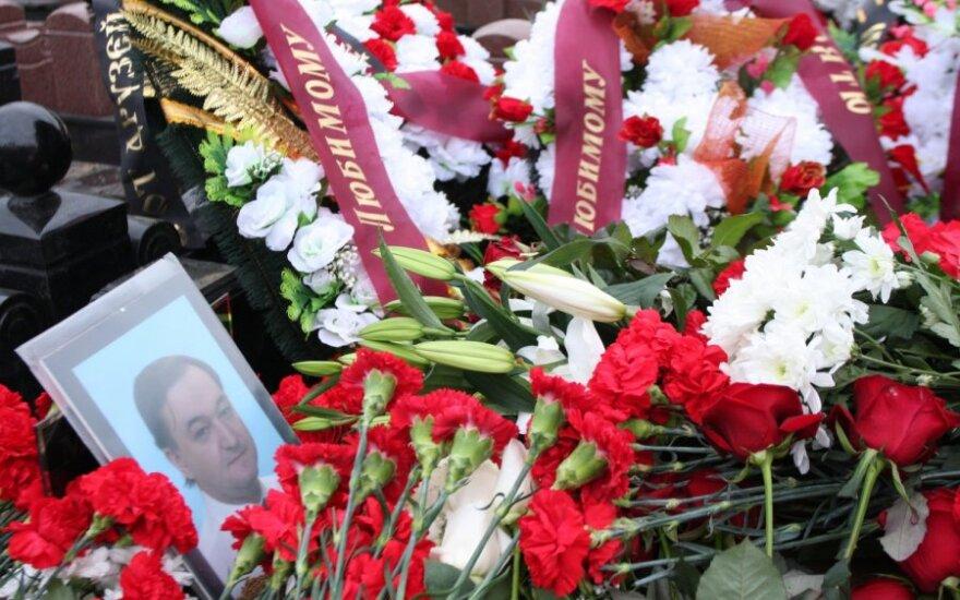"""Комиссия ПАСЕ призывает принять аналоги """"акта Магнитского"""""""