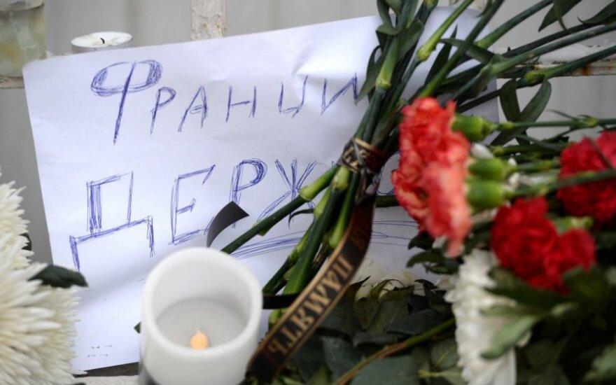 В Москве усилили охрану посольства Франции