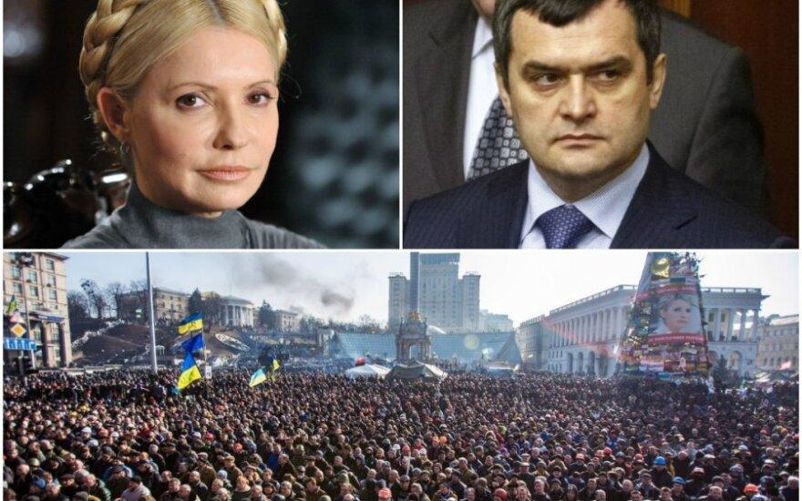 Рада проголосовала за отставку министра внутренних дел и освобождение Тимошенко