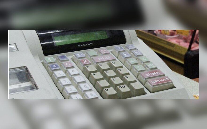 Покупателей возмутила предложенная продавцом скидка