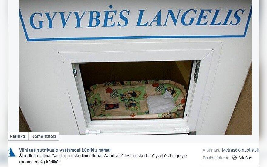 """Vilniaus sutrikusio vystymosi kūdikių namų """"Facebook"""" paskyra"""