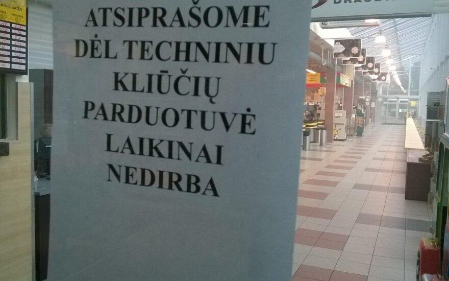 В Клайпеде, в торговом центре Iki возник пожар