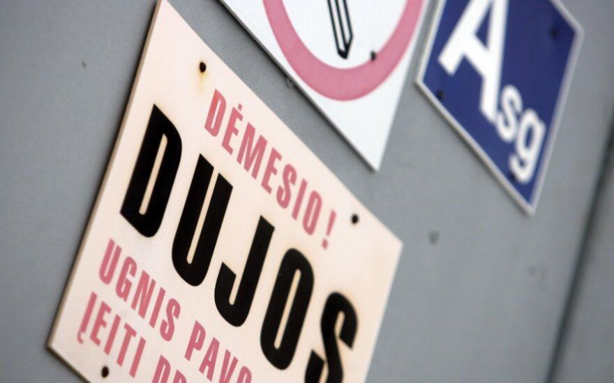 В Lietuvos dujos - обыски по подозрению в мошенничестве