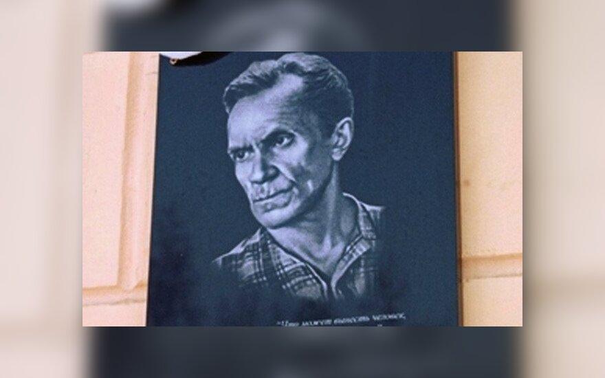 В магаданском поселке установили мемориальную доску Варламу Шаламову