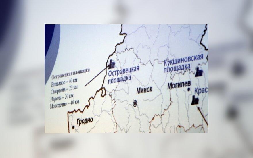 На презентации Белорусской АЭС – возмущение качеством перевода