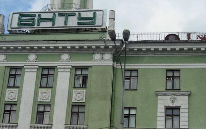 Проскочить в Болонский процесс у Беларуси уже не получится
