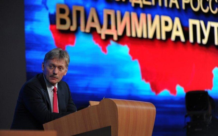 Dmitrijus Peskovas