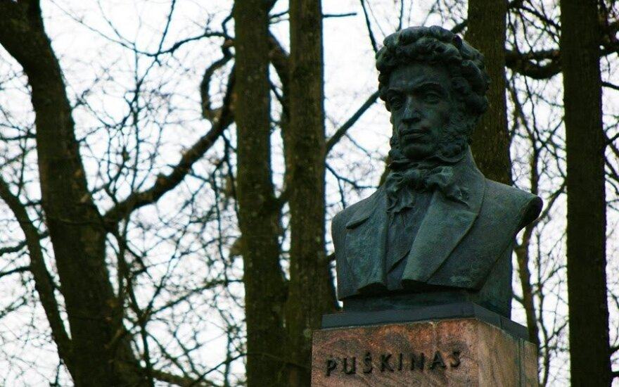 Monument to A. Pushkin in Markučiai
