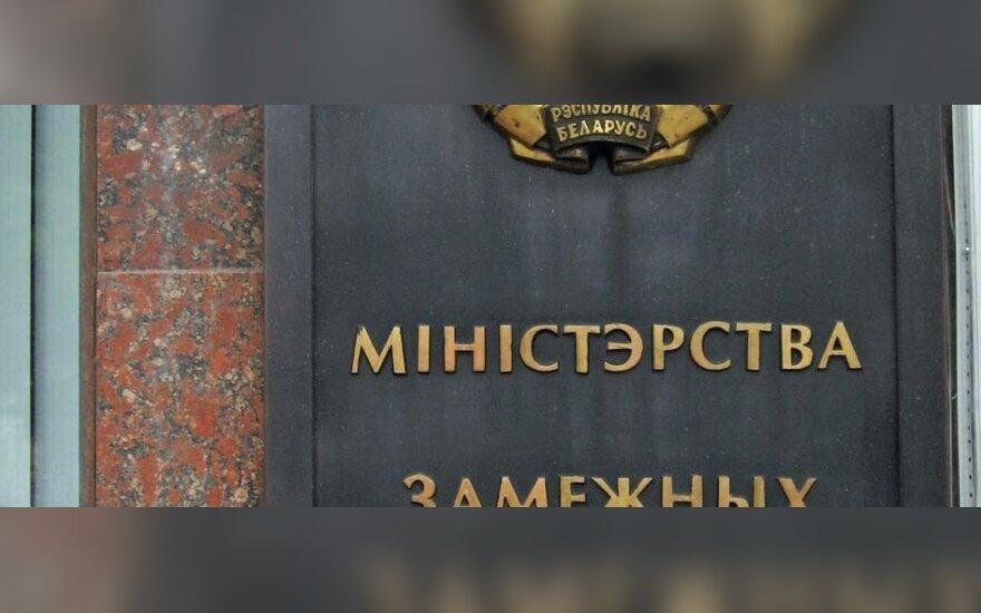 В МИД Беларуси вызван временный поверенный в делах Киргизии