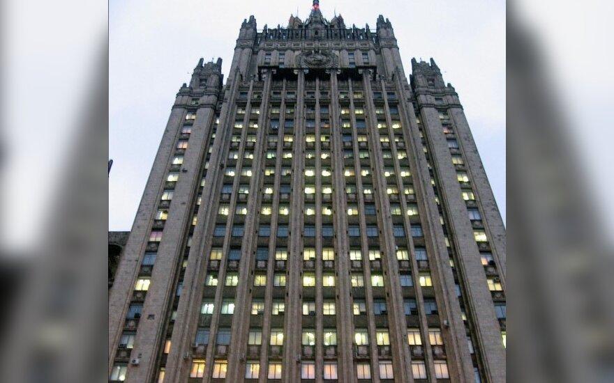 МИД РФ признал наличие списков невъездных иностранцев