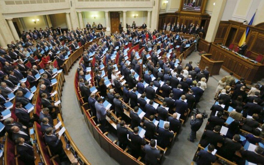 Рада поддержала уголовное наказание за незаконное пересечение границы Украины россиянами