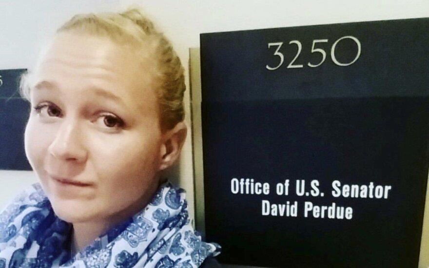 Американка арестована за передачу документа АНБ о России в СМИ