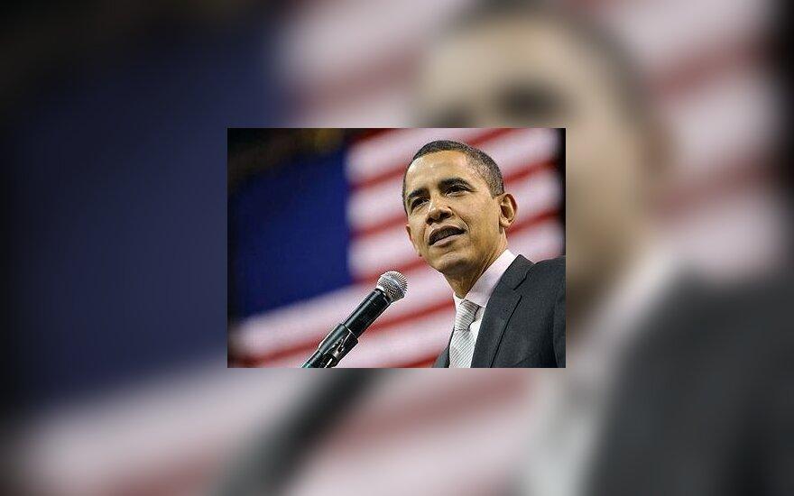 Неонацистам предъявлены обвинения в подготовке покушения на Обаму
