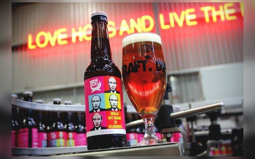 """В Шотландии запустили в продажу пиво """"не для геев"""""""
