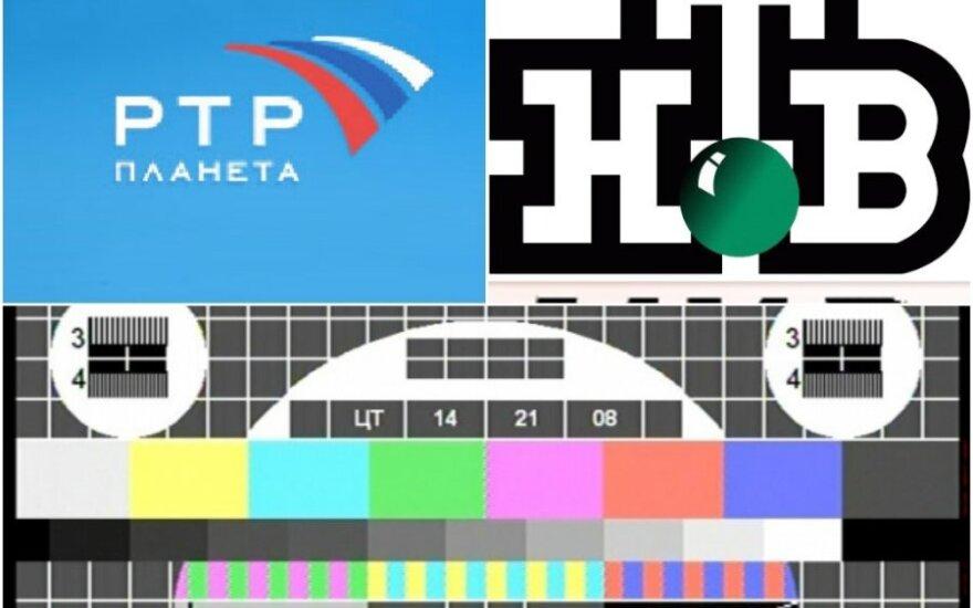 Президент Литвы: ограничение трансляции российских телеканалов - это не цензура