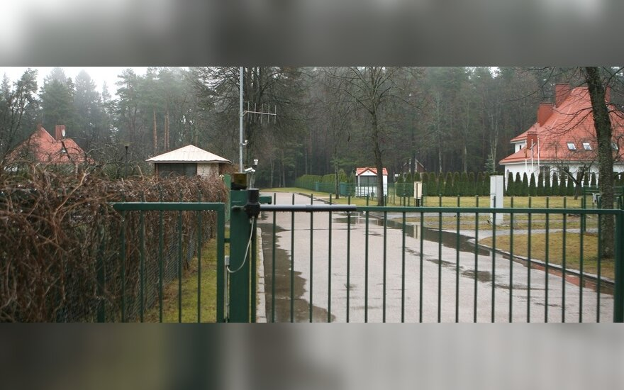 Для охраны Сквернялиса придется строить специальный домик