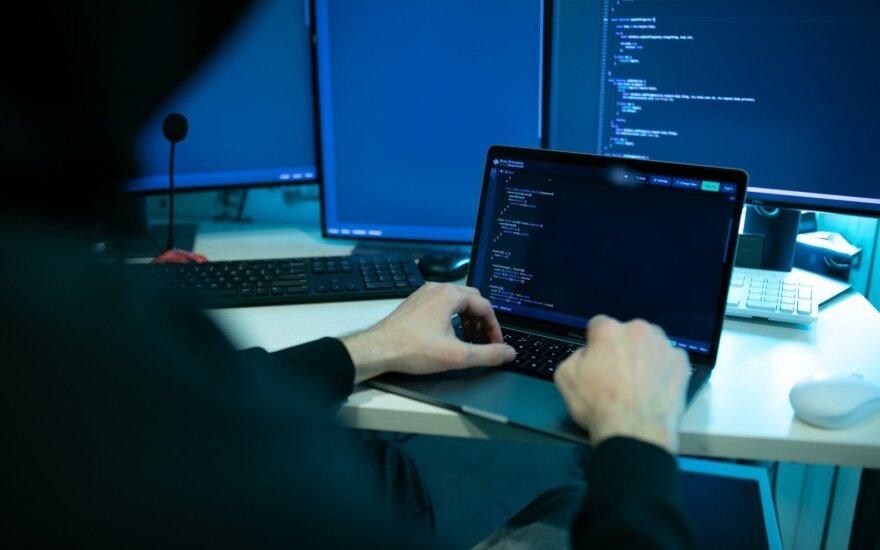 В МИД Австрии сообщили о хакерской атаке на компьютерные сети