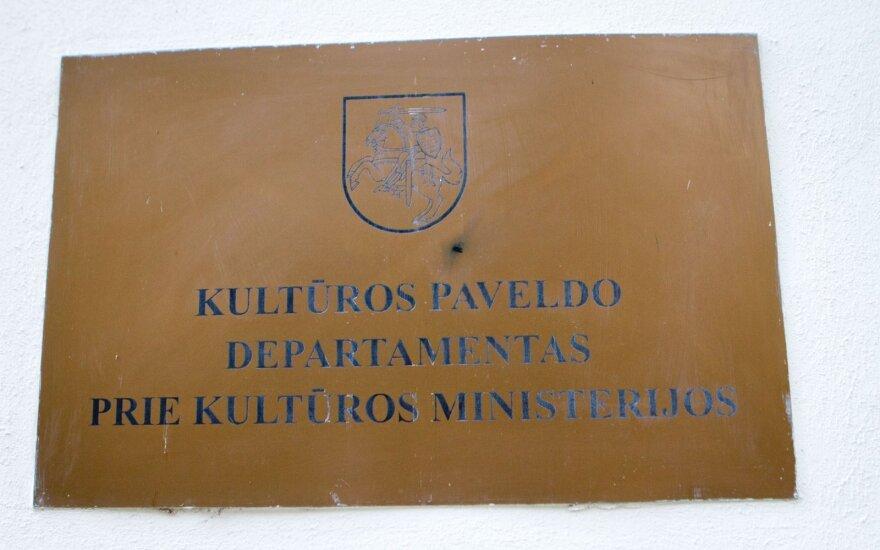 В Литве за незаконное перезахоронение останков советских солдат оштрафована организация