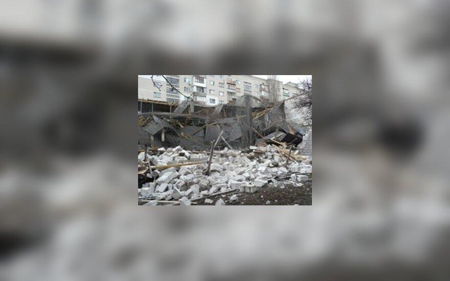 Фото с сайта МЧС Украины