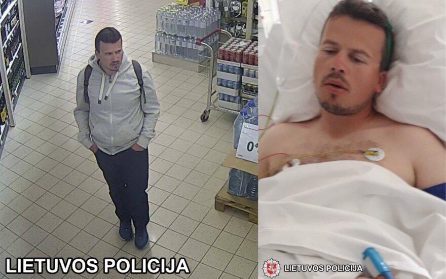 Полиция просит опознать впавшего в кому молодого человека