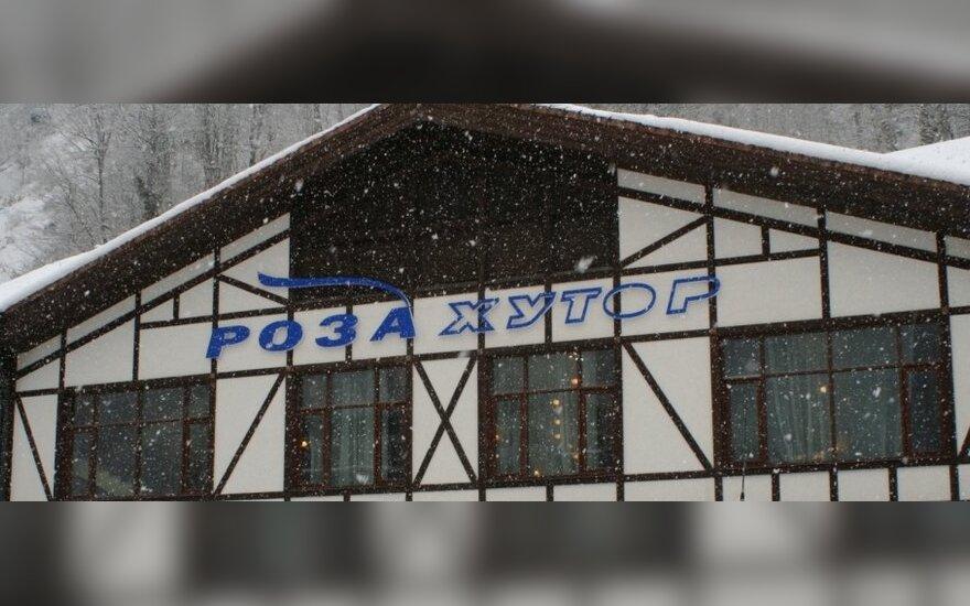 В Сочи объявлено экстренное предупреждение в связи с опасностью схода лавин
