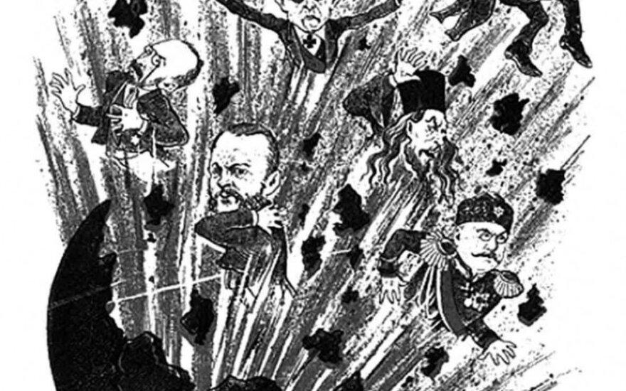 """""""Mes visą žemę susprogdinsim..."""" Rusijos revoliucijos laikų plakatas, vaizduojantis po sprogimo skriejančius į Visatą Laikinosios vyriausybės narius...Leidyklos """"Briedis"""" iliustracija"""