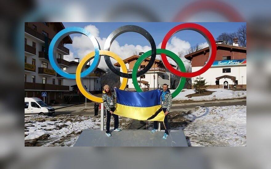 Украинская спортсменка покинула Олимпиаду из-за событий в Киеве