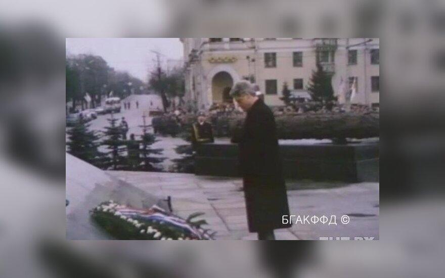 20 назад Клинтон посетил Куропаты: как это было