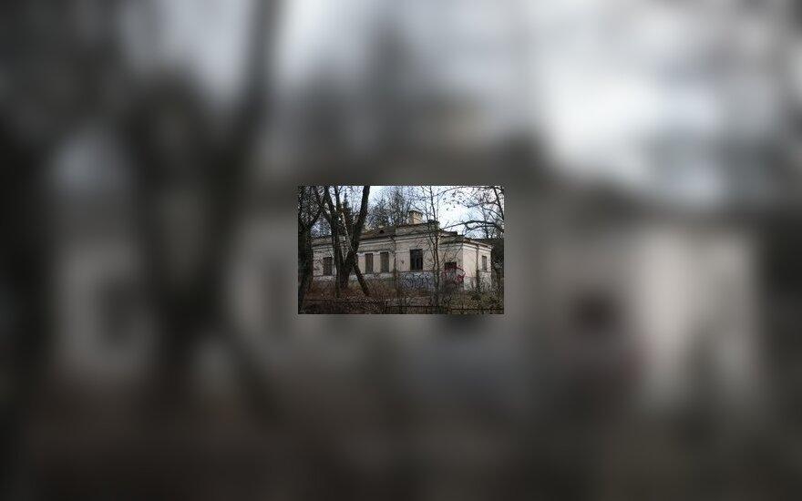 Белорусский посольский клуб: история и современность