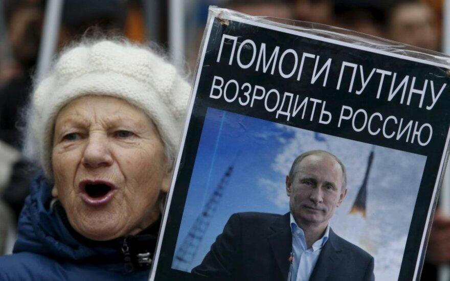 """Американский геостратег: после Путина в России может быть """"югославский сценарий"""""""