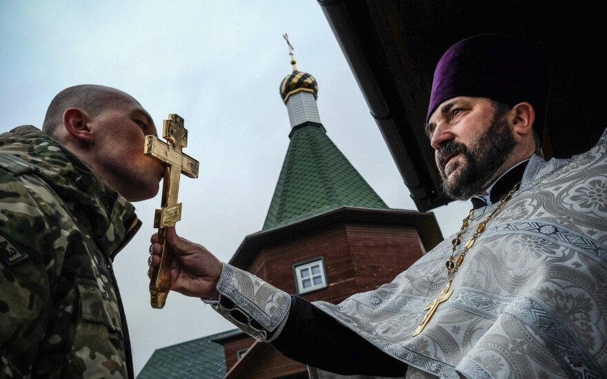 СБУ: РФ использует Московский патриархат УПЦ в войне против Украины