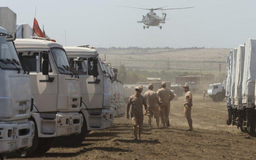 Гуманитарный конвой РФ остановился вблизи украинской границы