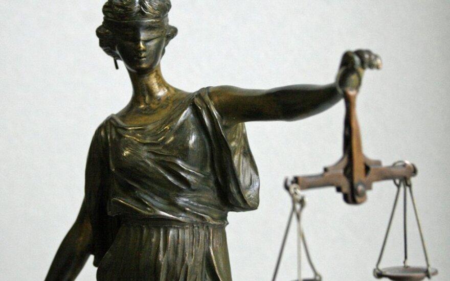 Украина обжаловала решение суда о долге России