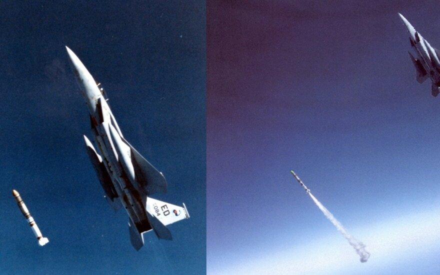 Трамп представил космическую стратегию противоракетной обороны