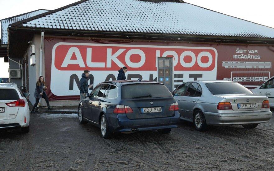 Vyksta apsipirkti į Latviją, Šiaurės Rytų nuotr.