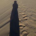 Dykuma, šešėlis