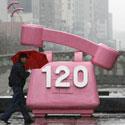 Milžiniškas telefono maketas Seule