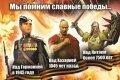 Latvija rado naujų būdų kovoti su Rusijos propaganda