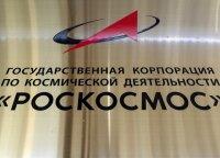 Rusija pasiųs į TKS filmavimo komandą, siekdama sukurti pirmąjį filmą kosmose