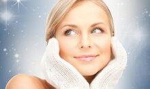 Odos reanimacija šildymo sezonu Laimėk prabangios kosmetikos rinkinius!