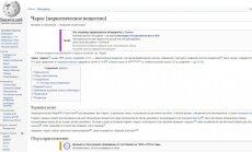 Wikipedia straipsnis, dėl kurio Rusijoje blokuota dalis interneto enciklopedijos