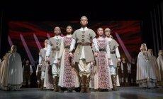 Ansamblis Lietuva atšventė 75-ąjį gimtadienį