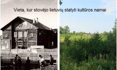 Bačelino kaimas prieš 60 metų ir dabar