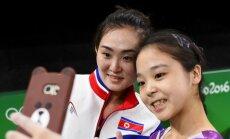 Šiaurės ir Pietų Korėjos Olimpinė asmenukė