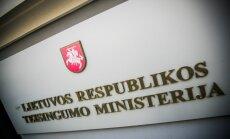 Teisingumo ministerija