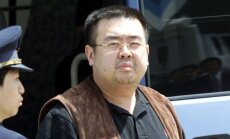 Kim Jong Namas (KIm Čen Namas)