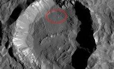 Kupalos krateryje pastebėta 3-akė šypsenėlė