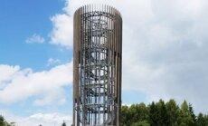 Šiaulės krašto apžvalgos bokštas